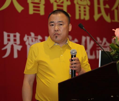 村集体经济调研_组织机构--中国国土经济学会房地产资源专业委员会
